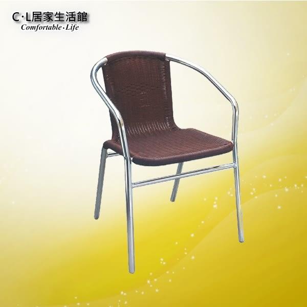 【 C . L 居家生活館 】Y827-4 鋁管休閒藤椅 (咖啡色/單台)