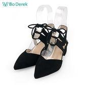 【Bo Derek 】V口綁帶絨布低跟鞋-黑色