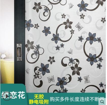 窗戶貼紙 磨砂防窺窗戶玻璃貼紙透光不透明衛生間浴室窗花紙貼膜遮光防走光 科炫數位
