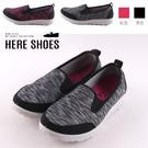 [Here Shoes]底厚2cm 配色提花布面 舒適軟Q休閒鞋 圓頭平底包鞋 運動休閒鞋-ANS22