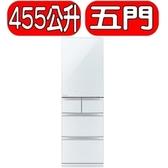 【Mitsubishi 三菱】455L冰箱 MR-BC46Z水晶白