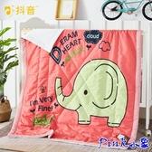洛卡棉空調夏天小涼被【Pink小象】附贈精美提袋 送禮自用兩相宜