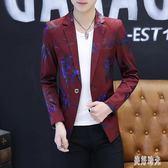 西裝外套 中大尺碼2019新款韓版潮流小西裝修身帥氣西服男士外套OB2838『美好時光』