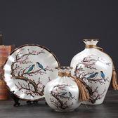 客廳擺件復古陶瓷花瓶三件套歐式客廳玄關酒櫃裝飾品擺件現代創意花插 法布蕾輕時尚