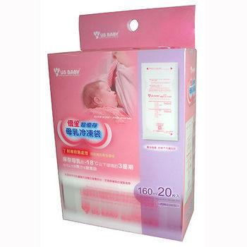 優生 母乳冷凍袋160ml 20入【躍獅】