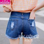 韓版新款破洞牛仔褲chic短褲女寬松顯瘦毛邊闊腿褲學生百搭熱褲夏