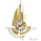 掛鐘客廳創意鐘表個性時鐘臥室表掛牆簡約家用鐘飾北歐輕奢裝飾鐘 夢幻小鎮