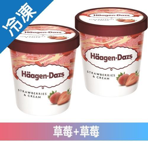 哈根達斯 草莓+草莓組經典超值組 (473ml*2入/   組)【愛買冷凍】