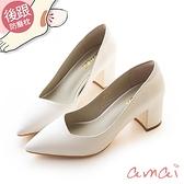 amai就是一雙好穿的粗跟鞋 白