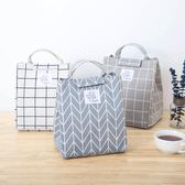 手提包拎飯盒包袋保溫帆布便當包大號學生午餐盒包防水帶飯便當包 宜品