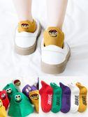 兒童襪子純棉船襪春秋夏季薄款男童寶寶短襪男孩中大童女孩韓國潮 滿天星