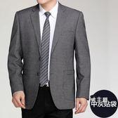(萬聖節鉅惠)西裝外套秋季中年男士西服外套商務休閒西裝男裝寬鬆爸爸上衣大碼單件XW