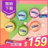 韓國 Innisfree 曼陀珠限量礦物控油蜜粉(5g) 款式可選【小三美日】$179
