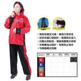 JAP全方位側開套裝雨衣 YW-R202R-紅色