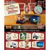 盒裝6款【日本正版】史努比 玻璃瓶中的假期 盒玩 擺飾 瓶中造景假期 Snoopy Re-Ment - 250571
