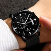 手錶男士運動石英錶防水時尚潮流夜光皮帶男錶手腕錶