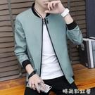 男士外套春夏2020新款韓版潮流薄款棒球衣服純色圓領休閒夾克男裝「時尚彩紅屋」