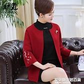 婚禮媽媽禮服秋裝外套中年女春秋兩件套喜婆婆婚宴裝結婚套裝高貴 設計師生活