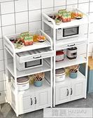 廚房置物架落地式多層帶櫃門家用多功能儲物架烤箱微波爐收納櫃櫥 夏季新品
