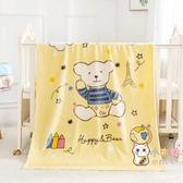 交換禮物-嬰兒毛毯秋冬新生兒童加厚小毛毯子四季寶寶珊瑚絨蓋毯云毯被子