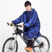 騎安電動車自行車雨衣有袖韓國時尚成人男女加大單人提花雨衣雨披 居樂坊生活館