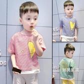 短袖T恤男童夏裝短袖T恤2018新品正韓兒童條紋打底衫寶寶夏季半袖上衣潮