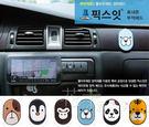 韓國 多功能動物造型手機貼 (1入) 隨機出貨 ◎花町愛漂亮◎LJ