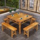 實木快餐桌椅飯店餐廳小吃店面館桌椅碳化火鍋燒烤桌椅農家樂組合 夢幻小鎮