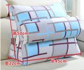 靠枕帶頭枕床頭靠墊背三角抱枕沙發辦公室飄窗腰枕 st437『寶貝兒童裝』