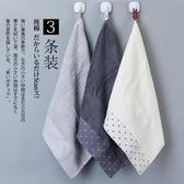 【3條】毛巾簡約純棉擦手巾全棉吸水掛式【步行者戶外生活館】