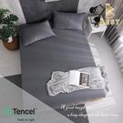 【BEST寢飾】天絲床包三件組 特大6x7尺 西舍-黑 100%頂級天絲 萊賽爾 附正天絲吊牌 床單