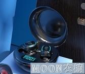 藍芽耳機 無線藍牙耳機雙耳入耳式新概念超長待機微小型迷你隱形適用iphone小