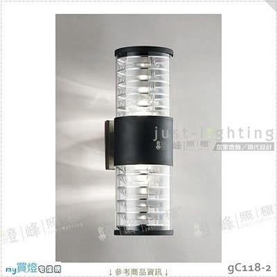 【戶外壁燈】E27 雙燈。鋁製品 沙黑色 玻璃 高16.5cm※【燈峰照極my買燈】#gC118-2