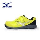 MIZUNO【輕量防護鞋LS魔鬼氈-黃】F1GA200945 美津濃 安全鞋 塑鋼鞋 工作鞋