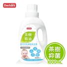 【Doricare朵樂比】嬰兒中性茶樹濃縮洗衣精1000ml