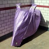踏板機車車罩防曬車衣防塵加厚蓋布「時尚彩紅屋」