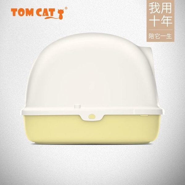 Tomcat - 太空艙封閉式貓砂盆(大)