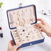 便攜首飾盒公主歐式韓國 簡約迷你 小巧手飾耳環耳釘飾品收納盒子 秋季新品