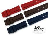 │完全計時手錶館│ Panerai 沛納海代用 精緻柔軟防水矽膠錶帶 24mm 三色