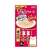 寵物家族-日本CIAO啾嚕肉泥(鮪魚)14g*4入 SC-71
