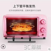烤箱 烤箱tb101小烤箱迷小型烤箱家用烘焙全自動小型面包烤箱 3C優購HM