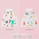 兒童隔尿裙訓練褲防漏寶寶布尿褲純棉可洗防尿床神器嬰兒防尿夏季【蘿莉新品】