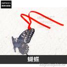 INPHIC-金屬書籤日式不鏽鋼黑貓系列文具禮品分頁夾書夾-蝴蝶_p07V