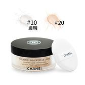CHANEL香奈兒 輕盈完美蜜粉 30g 多色可選《小婷子》