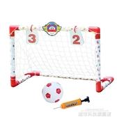 兒童玩具 兒童足球門玩具室內寶寶家用運動含折疊便攜免安裝幼兒小足球門網 城市科技