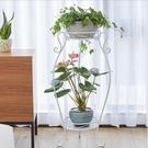 花架 鐵藝陽台花架家用客廳落地式花盆架綠蘿花架子多層室內特價置物架