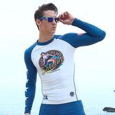 潛水衣 長袖套裝-彈力透氣速乾衝浪男防寒衣2款73mf5[時尚巴黎]