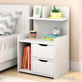 床頭櫃臥室簡約現代小櫃子收納櫃簡易儲物櫃經濟型QM 莉卡嚴選
