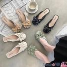 穆勒鞋 包頭半拖鞋女夏時尚外穿網紅仙女風穆勒懶人鞋蝴蝶結潮涼拖鞋 寶貝計畫 618狂歡