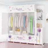簡易塑料衣櫃簡約現代經濟型組裝成人多功能實用衣櫥拆裝實木紋櫃igo  朵拉朵衣櫥